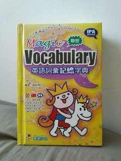 Magic Vocabulary