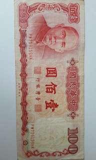 Old Currency TWD 100