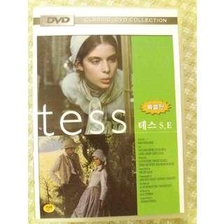 #MFEB20 TESS ( A Roman Polanski film)