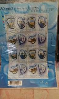 香港150週年水務處紀念郵票