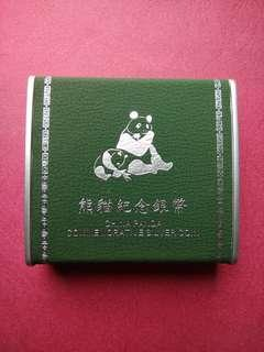 熊貓紀念銀幣盒