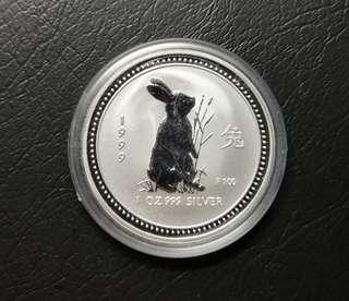 1999 澳洲生肖系列第一組免年1安士純銀紀念幣