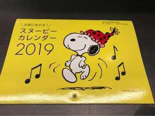 Snoopy 月歷 2019 (包郵)