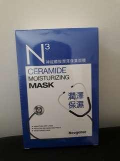 🚚 霓淨思 神經醯胺潤澤保濕面膜 盒裝10片入 玻尿酸保濕面膜
