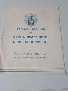 Singapore Colonial : Offical Opening by Mrs Tan Chin Tuan 1953.