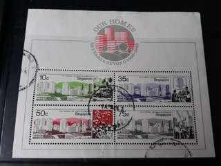 Singapore used stamp set.