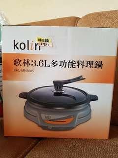 歌林3.6公升多功能料理鍋