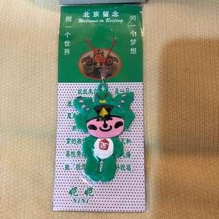 🚚 2008 beijing olympic mascot