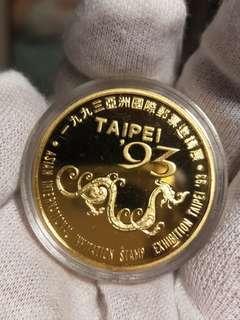 1993 金幣