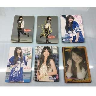 Rainie 楊丞琳 Yes Card