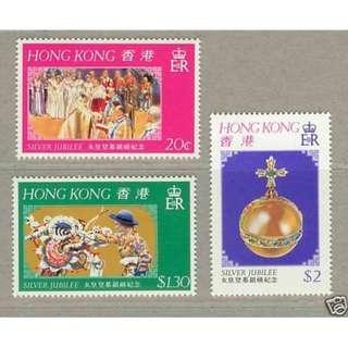 香港 1977年 英女皇登基銀禧紀念郵票