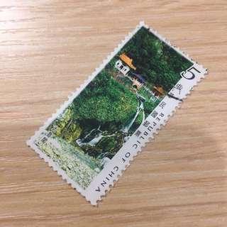 中華民國郵票
