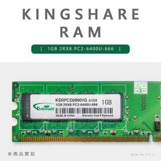 🚚 【現貨】KINGSHARE 記憶體 1G DDR2 RAM 終身保固【別因金額而畏懼啊!來個以物易物如何?】