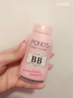 98%Ponds Magic Powder