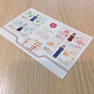 香港女童軍百周年 小型全張