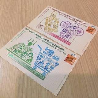 第三十一屆亞洲國際郵票展覽 小型全張 第二號&第三號