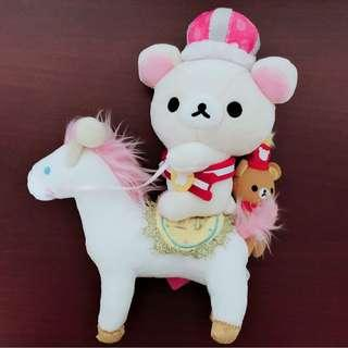 🚚 Rilakkuma正版懶妹白馬王子限量版