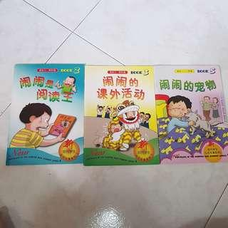 🚚 Chinese Books for Kids