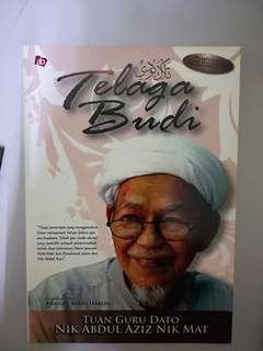Telaga Budi oleh Tuan Guru Dato' Nik Abdul Aziz