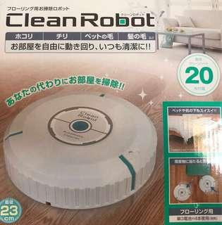 🚚 Clean Robot