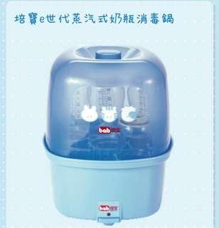 🚚 蒸汽式奶瓶消毒鍋