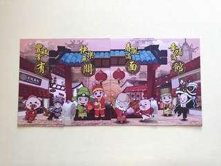 4pcs Go Noodle 有间面馆 2019 red packet / ang pow pao