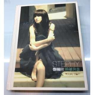 鄧麗欣 Stephy Tang 陪著我走 Visual Diary 連CD