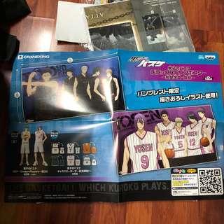 [店頭非賣品]黑子籃球 小型海報 宣傳用品 未使用
