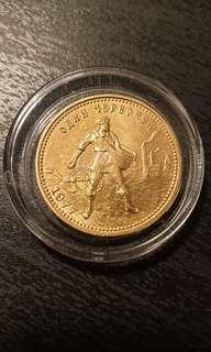 1977 Russia Chervonetz Gold Coin