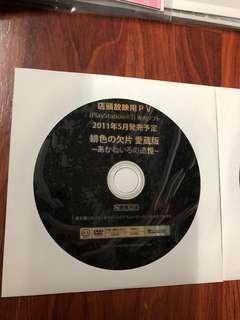 [店頭非賣品]緋色的欠片 店頭用PV DVD 宣傳用品 未使用