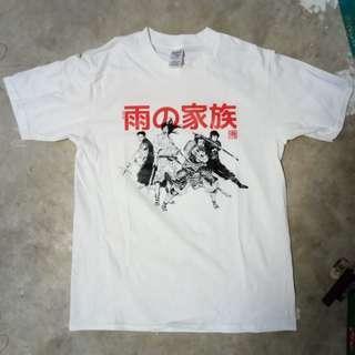 Hujan Sang Enemy Tshirt