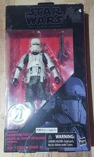 🚚 Imperial Hovertank Pilot figure