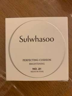Sulwhasoo Perfecting Cushion brightening (Color No. 21)
