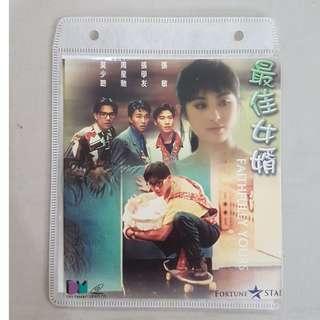 最佳女婿 (Faithfully Yours), VCD, 周星驰 (Stephen Chow) 主演, Hong Kong Movie