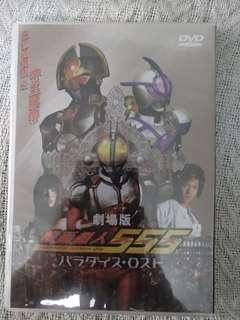 Japan DVD-Kamen Rider Faiz 555 Live Action Movie