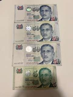 Tharman and GCT $50 Binary,Radar and Repeater note (OAA HTT $5 Free Gift)