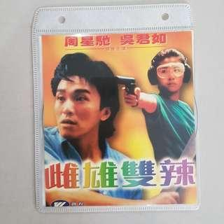 雌雄双辣, VCD, 周星驰 (Stephen Chow) 主演, Hong Kong Movie