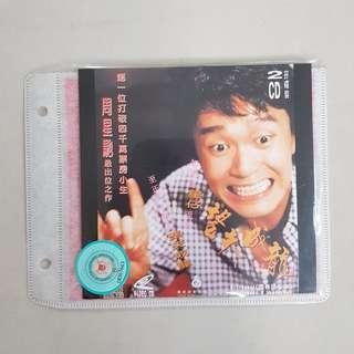 望夫成龙 (Love is Love), VCD, 周星驰 (Stephen Chow) 主演, Hong Kong Movie