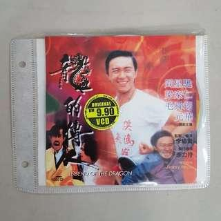龙的传人 (Legend of the Dragon), VCD, 周星驰 (Stephen Chow) 主演, Hong Kong Movie
