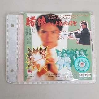 赌侠2之上海滩赌圣 (God of Gamblers Part III Back to Shanghai), VCD, 周星驰 (Stephen Chow) 主演, Hong Kong Movie