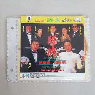赌侠 II (God of Gamblers II), VCD, 周星驰 (Stephen Chow) 主演, Hong Kong Movie