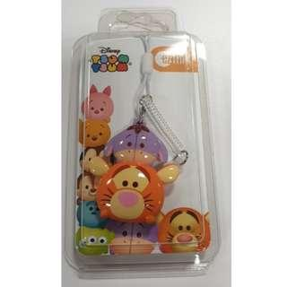 WTS Brand New Tsum Tsum EZlink Charm - Eeyore and Tigger