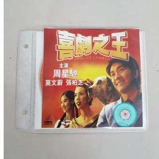 喜剧之王 (King Of Comedy), VCD, 周星驰 (Stephen Chow) 主演, Hong Kong Movie