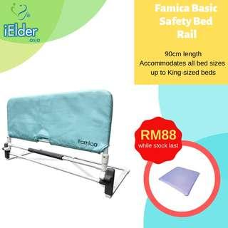 Famica Basic Safety Bed Rail with OCA cushion