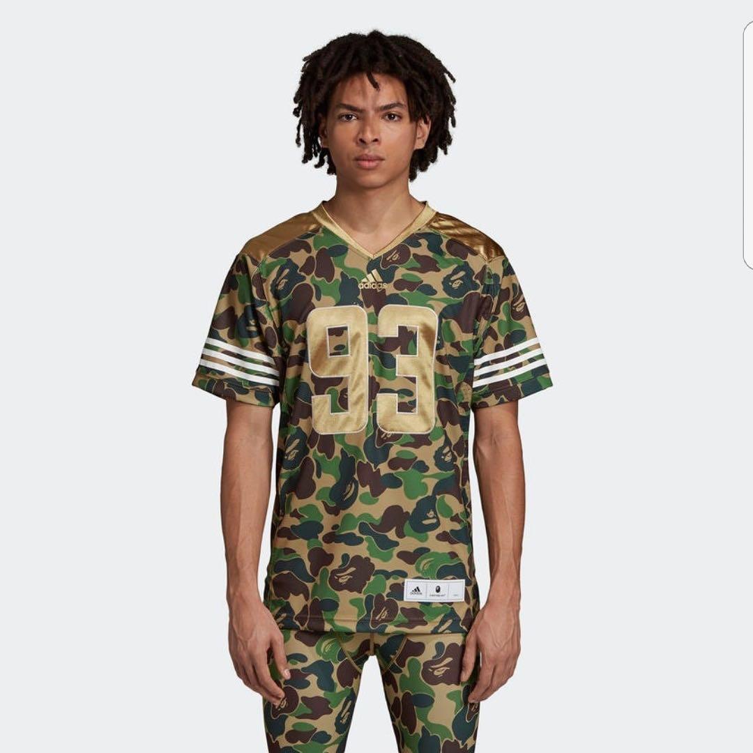Bape x Adidas SB Green Jersey S, Men's