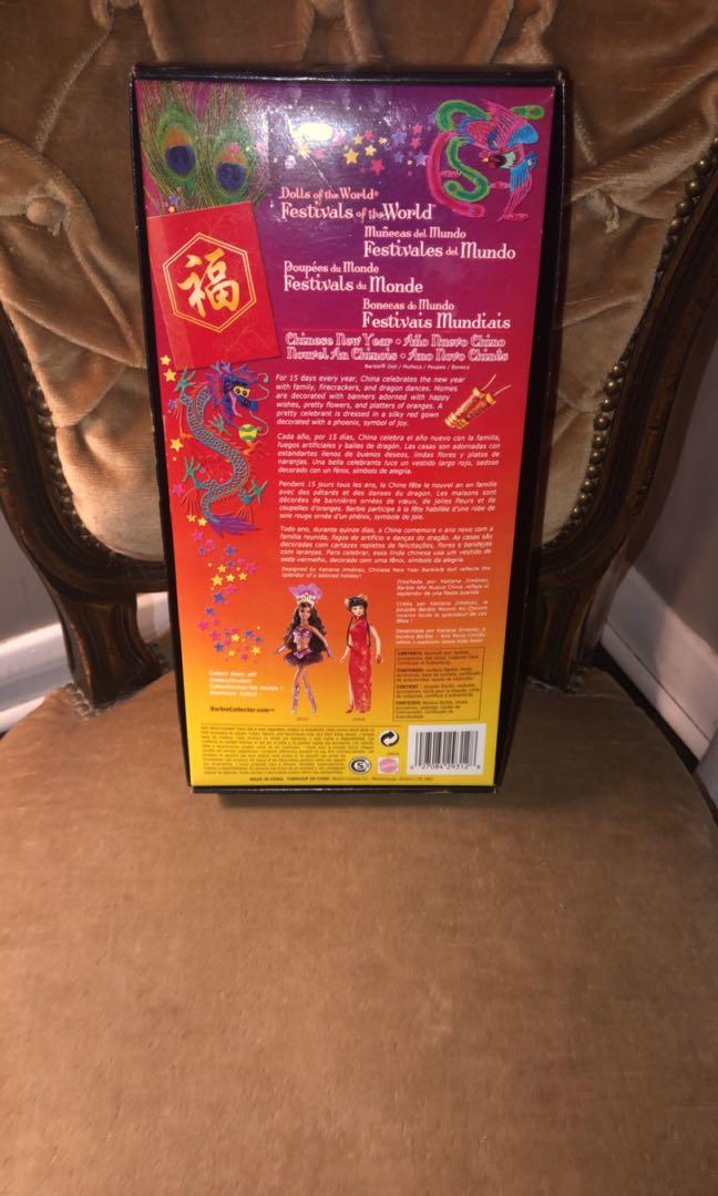 BRAND NEW - NEVER OPENED 2005 PINK LABEL GENUINE  BARBIE