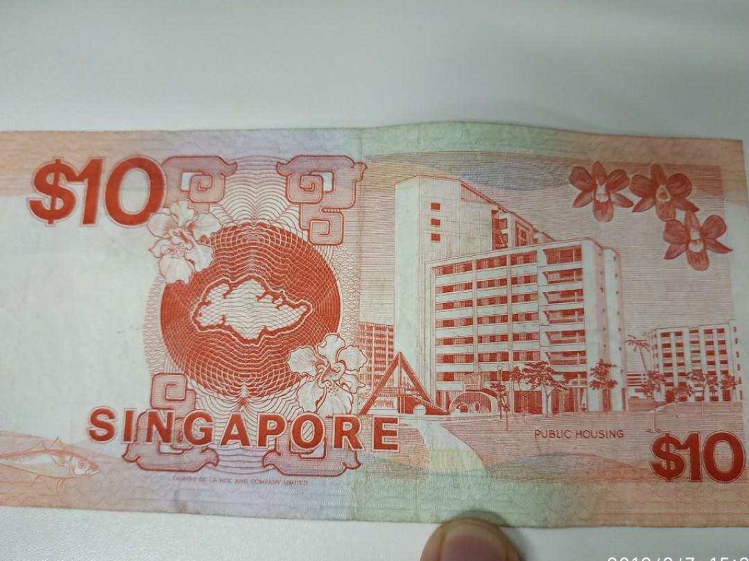Old Singapore bank Note ten dollars $10 ship series