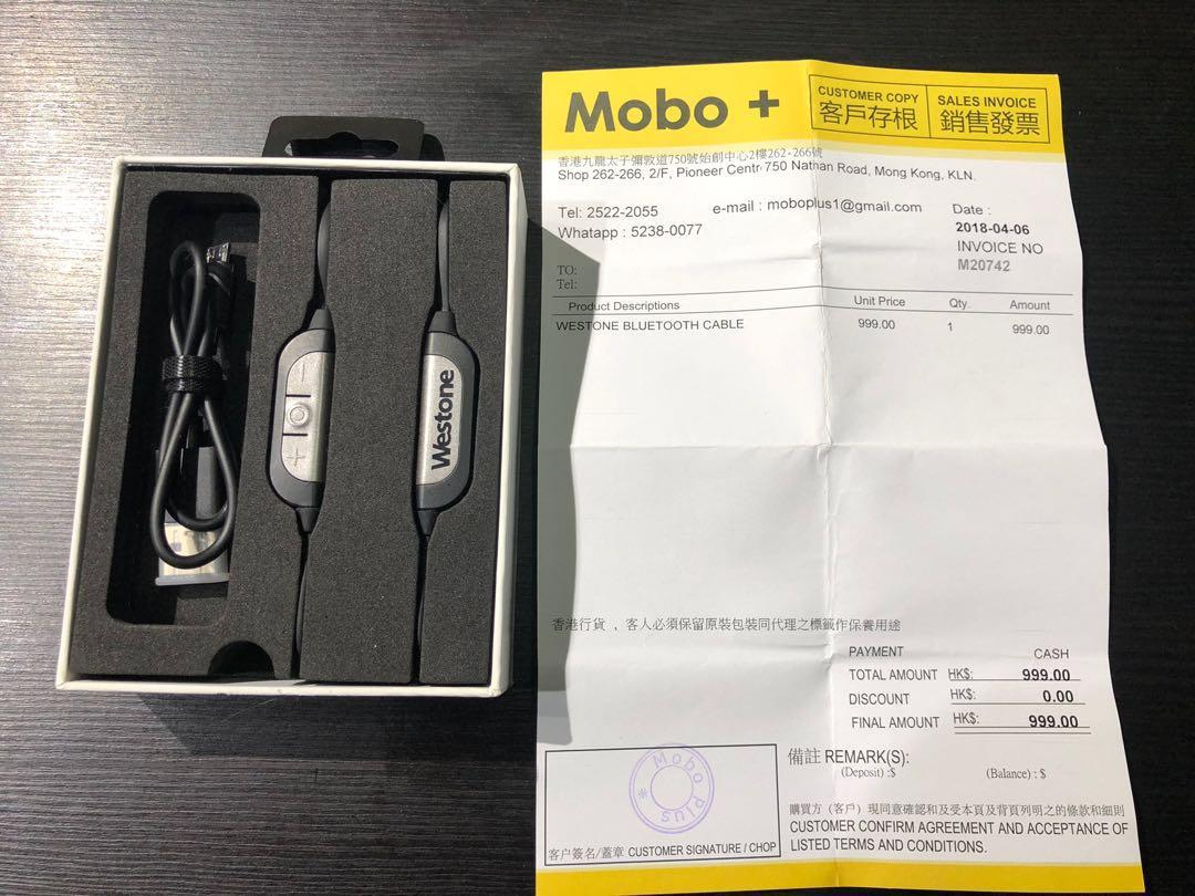 Westone MMCX Bluetooth Cable 九成新