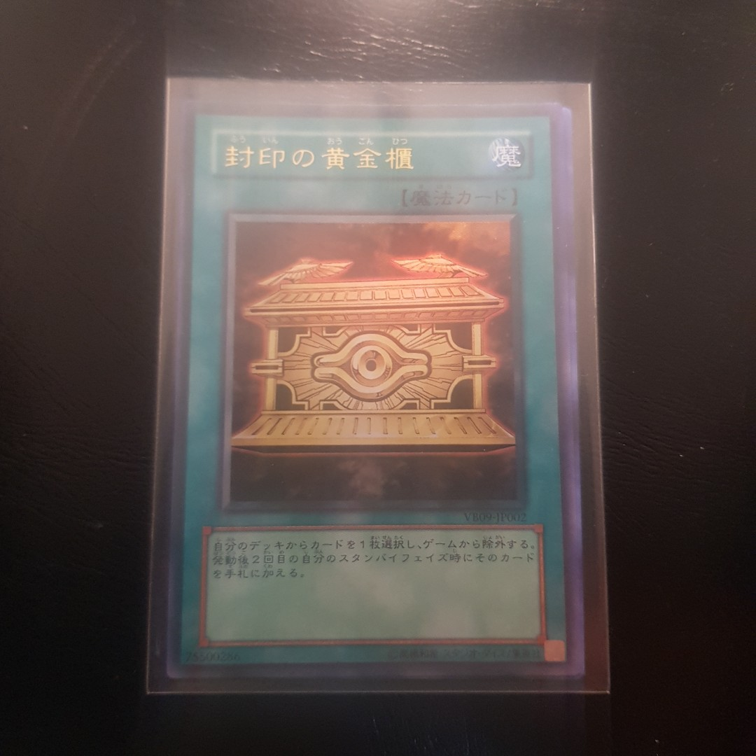 Yugioh Gold Sarcophagus, Toys & Games, Board Games & Cards on Carousell