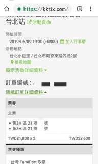 🚚 王力宏6/9演唱會 龍的傳人